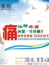 风湿病治疗莫陷误区   老年群体治未病  针